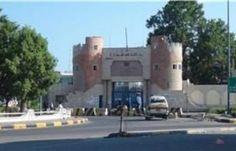 اخبار اليمن الان الأحد 8/1/2017 صدى عدن ينشر ابرز انجازات ادارة البحث الجنائي بعدن خلال عام كامل من العمل