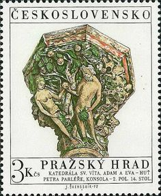 Stamp: Adam and Eve, column capital, St. Column Capital, Old Stamps, Postage Stamp Art, Prague Castle, Adam And Eve, European Countries, Mail Art, Czech Republic, Petra