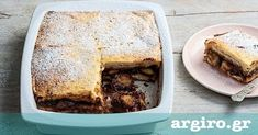 Μπανανόπιτα με σοκολάτα από την Αργυρώ Μπαρμπαρίγου | Με το σιρόπι σοκολάτας γίνεται ένα υπέροχο γλυκό, ενώ χωρίς αυτό είναι το ιδανικό δυναμωτικό πρωινό! Greek Desserts, Food Categories, Sweet Tarts, French Toast, Pudding, Breakfast, Recipes, Morning Coffee, Puddings