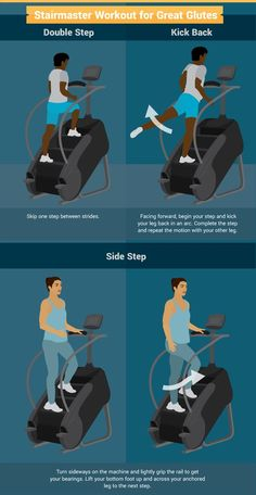 Stairmaster Workout - Guide to Getting Great Glutes