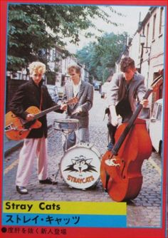 Stray Cats, Recorder Music, Gretsch, Rockabilly, Japan, Guitars, Bands, Slim, Magazine