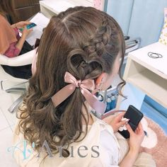 Top 60 All the Rage Looks with Long Box Braids - Hairstyles Trends Box Braids Hairstyles, Fishtail Braid Hairstyles, Cute Braided Hairstyles, Kawaii Hairstyles, Pretty Hairstyles, Hairstyle Ideas, Hair Arrange, Box Braids Styling, Trending Hairstyles