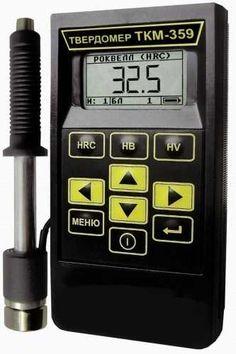 Динамический   твердомер ТКМ-359М   - высокоточный прибор для оперативного измерения твердости металлов, в т. ч. контроля качества термообработки, закалки ТВЧ, оценки механической прочности.  Твердомер ТКМ-359М реализует измерения в основных, стандартизованных в России шкалах твердости - HB, HRC, HV, а также в шкалах HRA, HRB, HSh и предела прочности на разрыв. Выполняет контроль деталей сложной конфигурации, измерения в труднодоступных зонах с минимальной погрешностью.  Диапазон измерения…