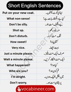 Basic English Sentences, English Vocabulary Words, Learn English Words, English Grammar, Brain Teasers With Answers, English Learning Spoken, Hindi Words, Life Sentence, Romantic Poetry