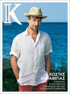 Kostis Maraveyas Panama Hat, Mens Fashion, My Love, Celebrities, Men's Clothing, Hats, Greek, Photography, Entertainment