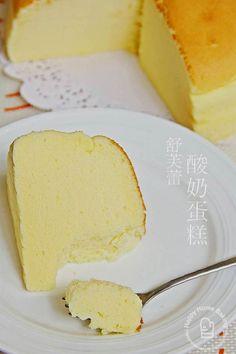 Happy Home Baking: Yoghurt Soufflé Cake plain yoghurt (I used marigold's… Sponge Cake Recipes, Bakery Recipes, Dessert Recipes, Asian Desserts, Sweet Desserts, Sweet Recipes, Easy Recipes, Cupcakes, Cupcake Cakes