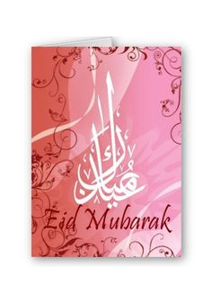 Shop Eid mubarak card created by DatesDuJour. Personalize it with photos & text or purchase as is! Muslim Greeting, Eid Mubarak Card, Eid Cards, Eid Al Fitr, Calligraphy Art, Custom Greeting Cards, Islamic Art, Holidays And Events, Decoration
