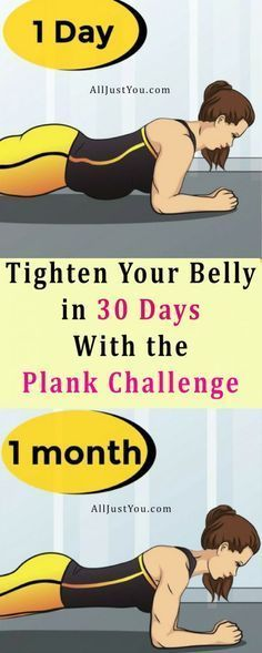 Tighten Your Belly in 30 Days With the Plank Challenge #health #diy #beauty #plank #fitness