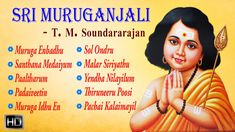 #Murugan #Songs #TamilSongs #Devotional #Jukebox - Sri Muruganjali - T. M. Soundararajan Old Song Download, 2016 Songs, Lord Murugan, Devotional Songs, Song List, God Of War, Mp3 Song, Jukebox, Itunes