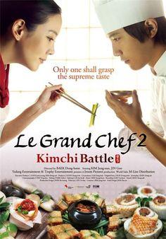 Le Grand Chef 2: Kimchi Battle (Movie)