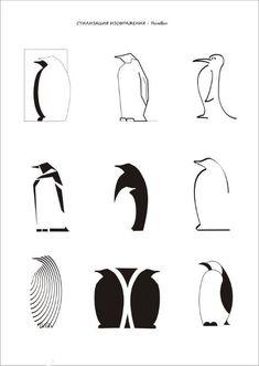 статическая композиция - Поиск в Google Graphic Design Lessons, Graphic Design Art, Principles Of Design, Elements Of Design, Pinguin Drawing, Bird Line Drawing, Ink Pen Art, Art Assignments, Design Theory