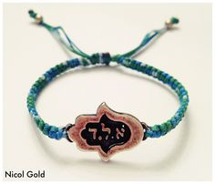 Silver Elad Hamsa Kabbalah Bracelet by NICOLGOLD on Etsy