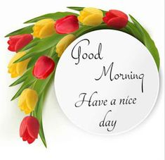 Good morning Images in marathi language Good Morning Clips, Good Morning Msg, Good Morning Messages, Good Morning Quotes, Morning Pictures, Good Morning Images, Suprabhat Images, Happy Independence Day Images, Morning Texts
