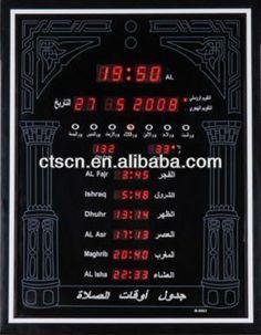 2013 New Design LED Islamic Azan Wall Clock