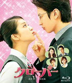 クローバー 【通常版】 Blu-ray TCエンタテインメント http://www.amazon.co.jp/dp/B00T47EE6G/ref=cm_sw_r_pi_dp_wJpcwb0M8CRKD