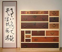 New chest of drawers made from old tansu drawers from a Japanese craftsman.