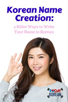 write your name in korean Receive a good korean hangul name from a trusted source for just $5000: transliteration of your name into korean hangul characters by one of our korean translators.