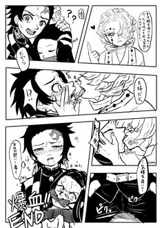 (yaoi)demon slayer book - rui x tanjiro Anime Guys, Manga Anime, Anime Art, Anime Lemon, Anime Zodiac, Kawaii Chan, Anime Love Couple, Demon Hunter, Dragon Slayer