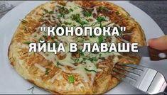 Видеоролик Chicken, Meat, Breakfast, Tableware, Ethnic Recipes, Food, Youtube, Suppers, Easy Meals