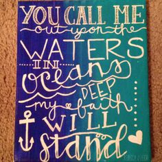 Oceans by Hillsong canvas