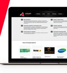 Портфолио: Сайт-визитка веб-студии «Artcom»  Что было сделано: Создано и оптимизировано сайт-визитку для латвийской веб-студии «Artcom»  Адрес сайта: http://artcom.lv