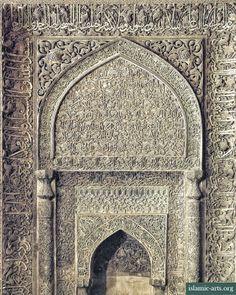 Miḥrāb of Uljaytu in the Masjid-i-Jāmiʿ (Friday Mosque) in Iṣfahān, Persia, 1310