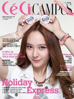 Krystal shows a fresh summer look for the cover of 'CeCi Campus' | allkpop.com