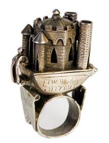 Дикая тварь из дикого леса - Еврейские обручальные кольца jewish wedding ring