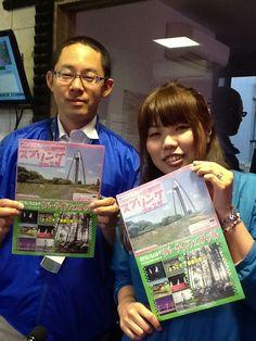 おじゃまします765ゲストは春のイベントについて、138タワーパーク 稲山 貴一さん、若山 千晶さんにお伺いしました。