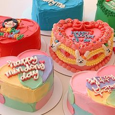 Pretty Birthday Cakes, Pretty Cakes, Beautiful Cakes, Amazing Cakes, Fancy Cakes, Mini Cakes, Cute Baking, Kawaii Dessert, Just Cakes