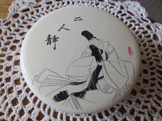 Japanese Powder Box Vintage Paper on Cardboard Item Oriental Asian Collectible