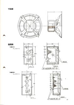 DIATONE P-610A original enclosure plan