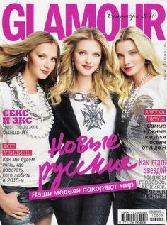 Vlada Roslyakova - Glamour Magazine [Russia] (September 2010)