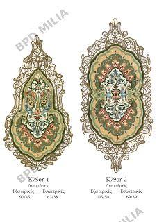 Κατάλογος 3, κομμάτι 237 Point Lace, Cross Stitch Embroidery, Rugs, Decor, Embroidery, Dekoration, Decoration, Carpets, Rug
