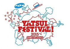 yasui festival