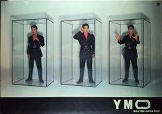 奥村 靫正、鋤田正義 YMOウインターライブ1981 15 16 福岡サンパレス ポスター