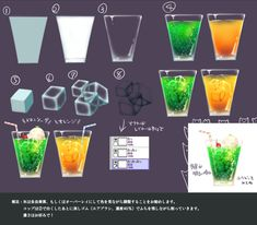:sweet making: [12]
