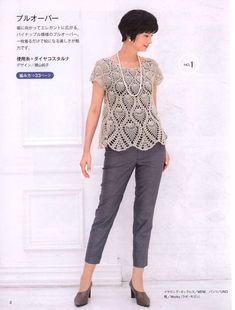 Easy crochet top patterns for beginners and other cute designs Japanese ebook Diy Crochet And Knitting, Crochet Stitches, Crochet Pattern, Simple Tunic, Crochet Magazine, Japanese Patterns, Crochet Designs, Elegant Woman, Ladies Boutique