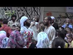 The Atmosphere of Eid al Adha in Aleppo by Ahrar al Sham
