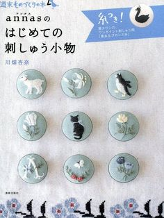 Easy Hand Embroidery & Pattern 350, Japanese Craft Book, Fairy Tale / Floral…