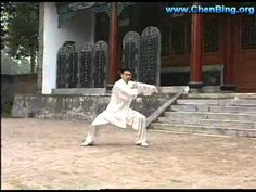 Master Chen Bing (陈炳) Cannon Fist of Old Frame  Recorded in August 2000 at Chen Village. Master Chen Bing is a 20th representative of Chen Family Taijiquan in Chenjiagou (Chen Village) and founded the Chen...