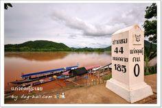 Khong riverside name Kang KudKu, Loie Thailand. #Travel #Thailand ++ English language support >> http://ThailandHolidays7.com