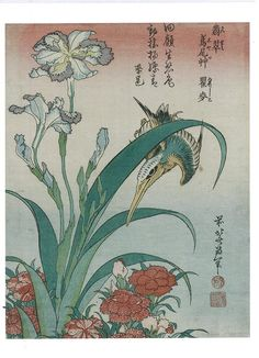 Hokusai Art Prints and Posters. Explore our collection of Hokusai fine art prints, giclees, posters and hand crafted canvas products items). Hokusai Paintings, Painting Prints, Fine Art Prints, Pink Canvas Art, Japanese Bird, Japanese Wall, Japanese Artwork, Vintage Japanese, Art Asiatique