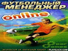 FMO - Football Manager Online  Android Game - playslack.com , You will find everything in this game to feel like an actual manager of football club! Form a team and transport it out of the bottom division on the top of a football polyhedron, contesting  with thousands of other players. To gain it, you should form artifact of your club and train football players, specify the most fit planning and tactics against each rival, make club base and direct the organizations, create junior-grade…