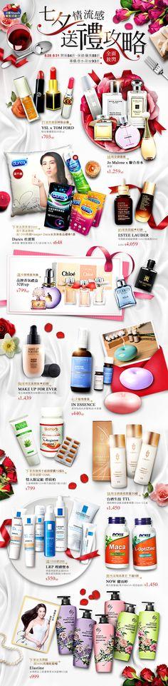 Web Banners, Promotional Design, Banner Design, Packaging Design, Landing, Web Design, Layout, Makeup, Make Up