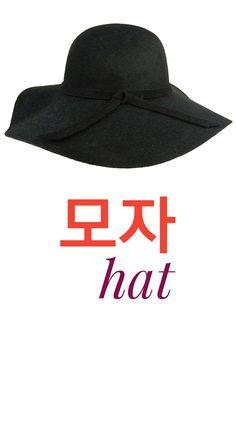 Hat in Korean
