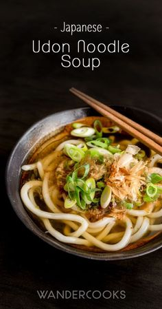 Udon Noodle Soup Recipe – A classic Japanese dish packed with umami flavour. A dashi based soup base that is ready in minutes. Vegetarian Dinners, Vegetarian Barbecue, Vegetarian Cooking, Japanese Udon, Japanese Dishes, Japanese Noodles, Japanese Recipes, Recipes, Tagliatelle