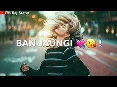Tujhpe hi toh mera haq ay😗❤🌍😘 New Lyrics, Love Songs Lyrics, Cute Songs, Best Songs, Best Birthday Songs, Happy Birthday, Indian Video Song, Love Status Whatsapp, Mp3 Song Download