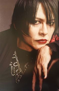 Beautiful Person, Most Beautiful, Ticks, Visual Kei, Celebrity Crush, In This World, Crushes, Celebrities, House