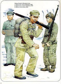 Military Units, Military Uniforms, Military Art, Military History, Uniform Insignia, Military Drawings, Ww2 History, Korean War, Communism